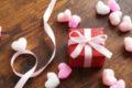 Valentine's Day Gift List 2021